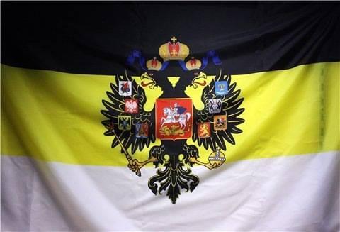 Что означает имперский флаг